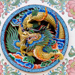 Ancient Dragon Design — Stock Photo
