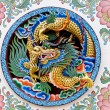 Stock Photo: Ancient Dragon Design