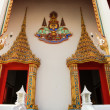 Buddhist Temple in Thailand — Stock fotografie