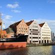 City of Gdansk Waterfront - Stock Photo
