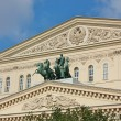 Bronze quadriga of the Bolshoi Theatre by Peter Klodt - Stock Photo