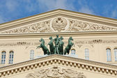 Bronze quadriga of the Bolshoi Theatre by Peter Klodt — ストック写真