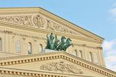 фасад большого театра — Стоковое фото