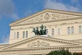 Facade of Bolshoy Theatre — Stock Photo