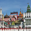 Stock Photo: Izmailovo. View of Kremlin