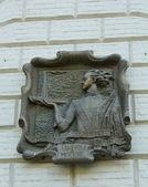Segno commemorativo con un ritratto di Pietro il grande — Foto Stock