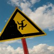 Danger Sign - Stock Photo