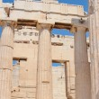 Parthenon of Acropolis in Athens - Stock Photo