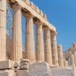 Acropolis is a famous place in Athens — Stock Photo