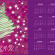 Calendar to a new 2012 year — Stock Vector