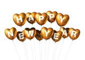 Воздушные шары в форме сердца золото с новым годом — Стоковое фото