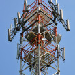Communication Gsm, Umts e Hsdptower — Stock Photo #6761466