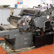 Old offset printing press — Stock Photo