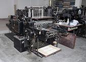 Винтаж: старой отделочные машины — Стоковое фото