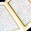 Stock Photo: Koran, or Al-Qur'an