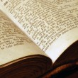 Old book: holy Bible — Stock Photo #7336380