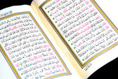 Koran, or Al-Qur'an — Stock Photo