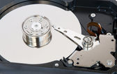 Open hard disk — Stockfoto
