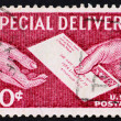 Postage stamp USA 1954 Special delivery — Stock Photo