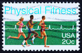 Postage stamp USA 1983 Physical fitness — Stock Photo