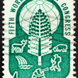 Stock Photo: Postage stamp US1960 World forestry congress