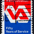 Stock Photo: Postage stamp US1980 Veterans Administration Emblem