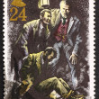 Postage stamp GB 1993 Sherlock Holmes and Mycroft, The Greek Int — Stock Photo