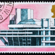 Postage stamp GB 1975 National Theater, London - Stock Photo