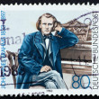 Postage stamp Germany 1983 Johannes Brahms - Stock Photo