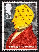 Postzegel gb 1991 charles babbage, computers — Stockfoto