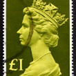 Postage stamp GB 1977 Her Majesty Queen Elizabeth II — Stock Photo #7882986