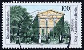 Académie de chant choral d'Allemagne 1991 de timbre-poste de berlin — Photo