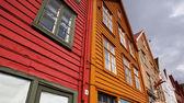 ベルゲン — ストック写真