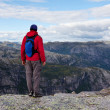 Hike in Norway — Stock Photo #7636736