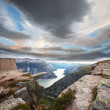 Norway landscape — Stock Photo #7849526