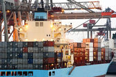 Container ship — Foto de Stock