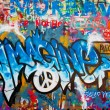 Lennon wall in Prague — Stock Photo #6771805
