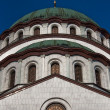 Saint Sava Church in Belgrade - Stock Photo
