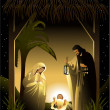 Royalty-Free Stock Vector Image: Nativity scene