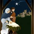 Royalty-Free Stock Vector Image: Christmas nativity scene