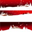 Christmas banners — Stock Vector #7508341