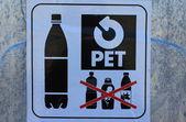 Bottle pet — Stock Photo