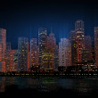 Stock Photo: Skyline at night