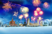 新的一年,世界各地的旅行 — 图库照片