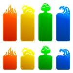 Banners 4 elements — Stock Vector #7570849