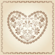 Stock Vector: Heart. Vintage design element.