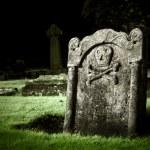 Graveyard — Stock Photo #7236616
