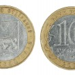 Two sides of the coin ten rubles — Stock Photo #7246974