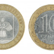Two sides of the coin ten rubles — Stock Photo #7667859