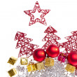 Royalty-Free Stock Photo: Christmas decoration with trees and balls